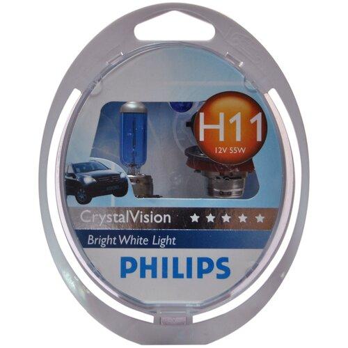 Лампа автомобильная галогенная Philips Crystal Vision 12362CVSM H11/W5W 2 шт.