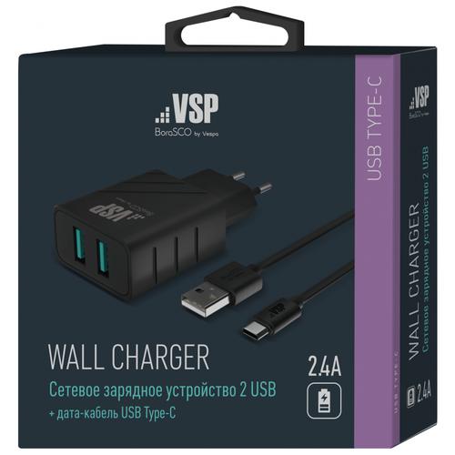 СЗУ адаптер 2 USB 2.4A + Дата-кабель Type-C 2А (100 см) черный, BoraSCO