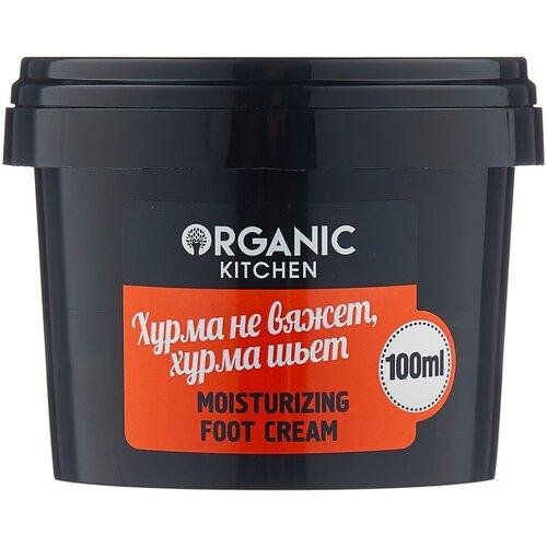 Organic Kitchen Крем для ног Хурма не вяжет, хурма шьет 100 мл
