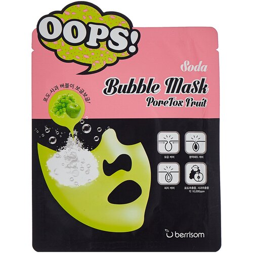 Купить Berrisom Тканевая пузырьковая маска Soda Bubble Mask PoreTox Fruit, 18 мл