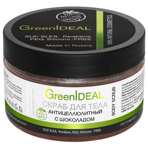 GreenIdeal скраб Скраб для тела антицеллюлитный с шоколадом 300 г