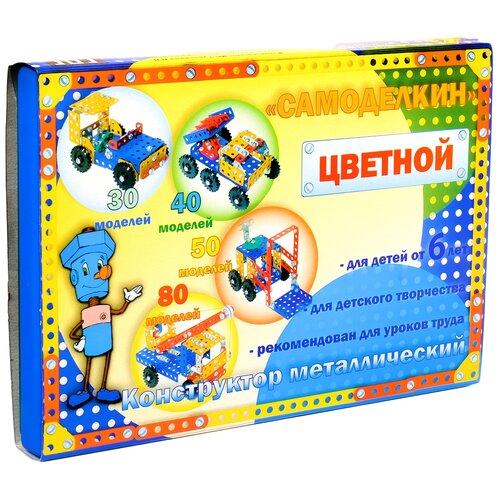 Конструктор Самоделкин С-80 Цветной