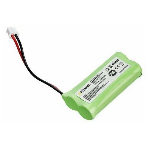 Аккумулятор для Siemens Gigaset A160 (V30145-K1310-X383) Pitatel