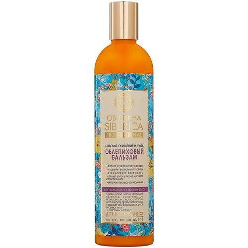 Купить Natura Siberica бальзам Облепиховый Глубокое очищение и уход для нормальных и жирных волос, 400 мл