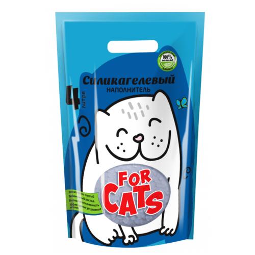 Фото - Впитывающий наполнитель For Cats без запаха, 4 л впитывающий наполнитель for cats с ароматом зеленого чая 4 л