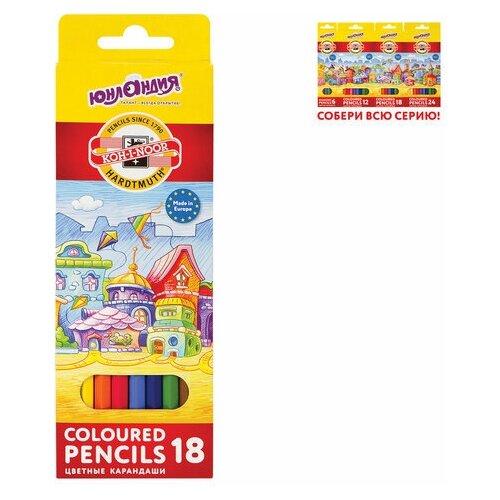Купить Карандаши цветные ЮНЛАНДИЯ Домики (KOH-I-NOOR EXCLUSIVE), 18 цветов, Чехия, 181554, 3553018045KS, Юнландия, Цветные карандаши