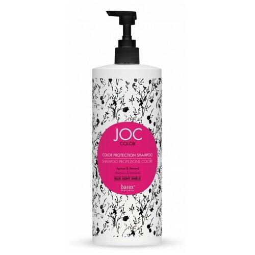 Barex шампунь JOC Color Protection Apricot & Almond Стойкость цвета абрикос и миндаль, 1 л недорого