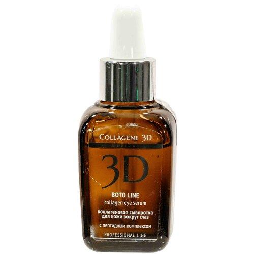 Купить Medical Collagene 3D Коллагеновая сыворотка для кожи вокруг глаз Boto Line с пептидным комплексом, 30 мл