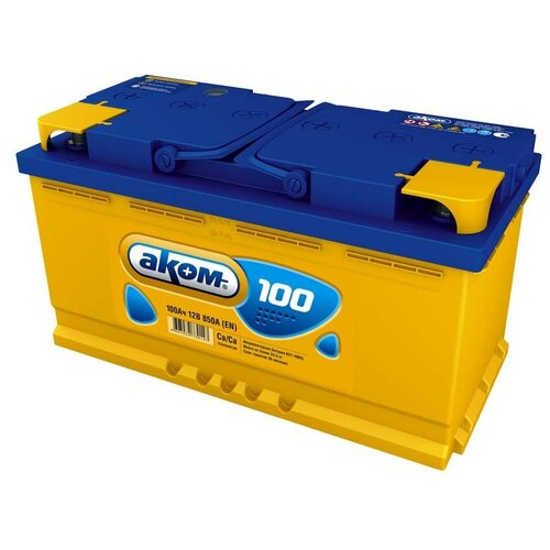 Автомобильный аккумулятор Аком 100