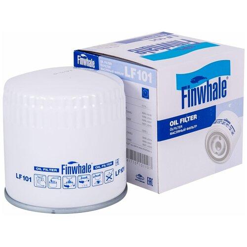 Масляный фильтр Finwhale LF101