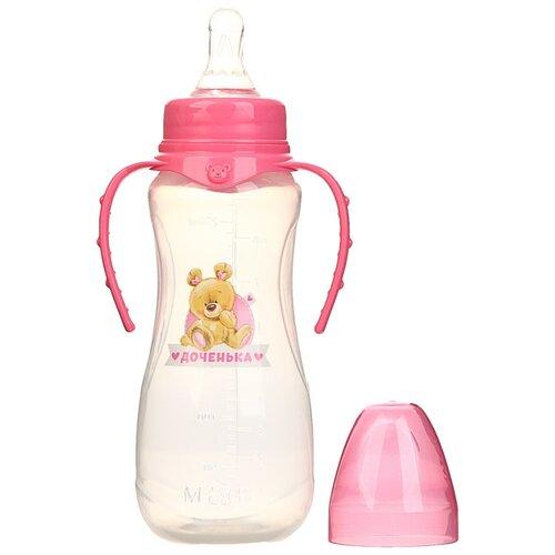 Купить Бутылочка для кормления Мишка Полли 250 мл приталенная, с ручками, цвет розовый 2969810, Mum&Baby, Бутылочки и ниблеры