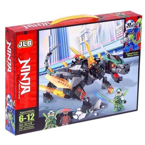 Купить Конструктор JLB Ninja 3D149 Императорский Дракон, Конструкторы