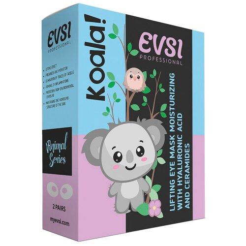 Купить EVSI Лифтинг маска увлажнение для глаз с гиалуроновой кислотой Lifting Eye Mask Moisturizing With Hyaluronic Acid And Ceramides Koala!, 4 шт.