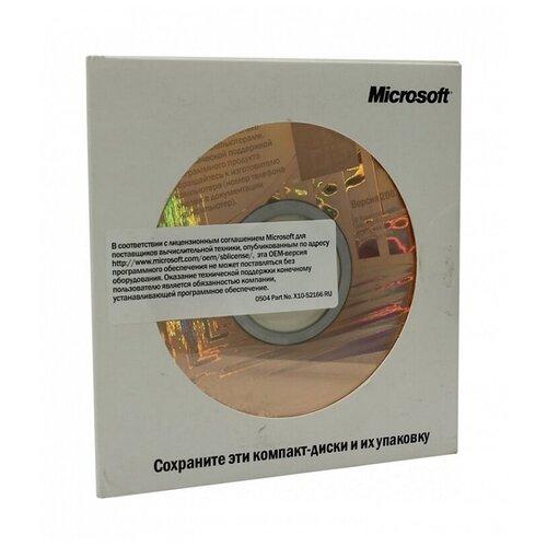 Фото - Microsoft Office XP для малого бизнеса OEM 588-03625/588-02525 лада рудикова microsoft office для студента