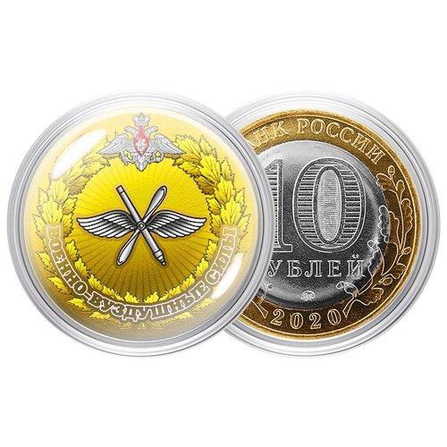 Монета Впраздник.рф сувенирная