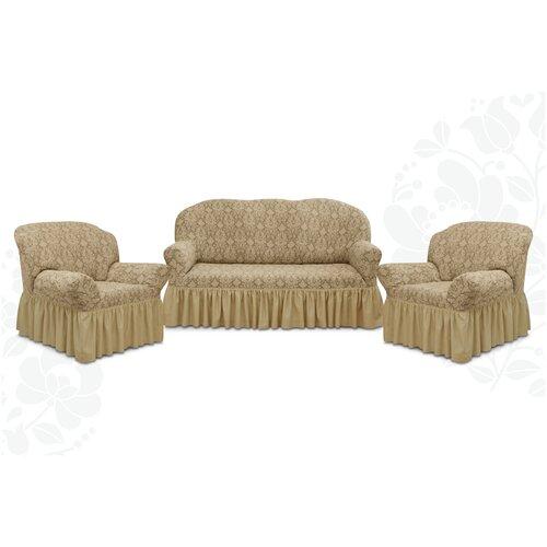 Чехлы с оборкой Евро Престиж дизайн 10027 на Диван+2 Кресла, капучино