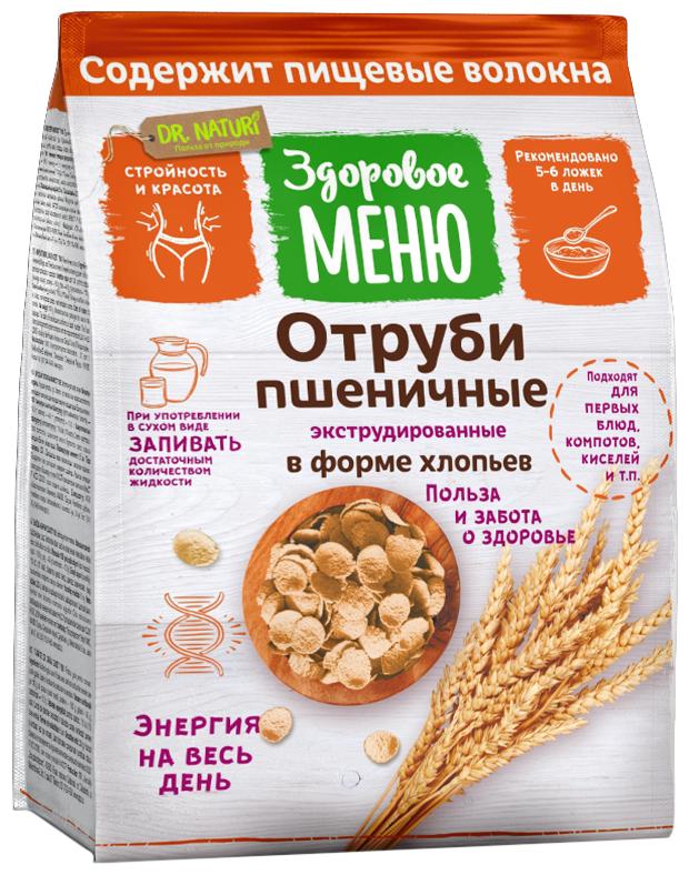 Отруби пшеничные чебоксарский элеватор цены как поменять конус элеватора