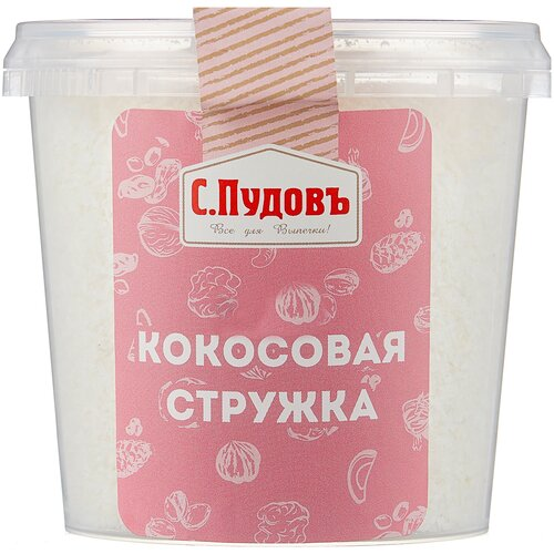 С.Пудовъ кокосовая стружка 120 г белый