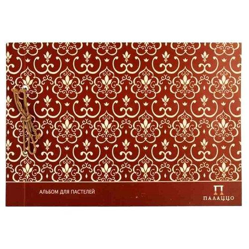 Альбом для пастели Лилия Холдинг Палаццо Модерн Cлоновая кость 42 х 29.7 см (A3), 280 г/м², 20 л.