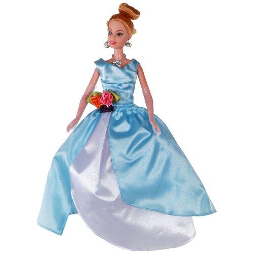 Купить Кукла Yako Софи, 29 см, M6579-2, Куклы и пупсы