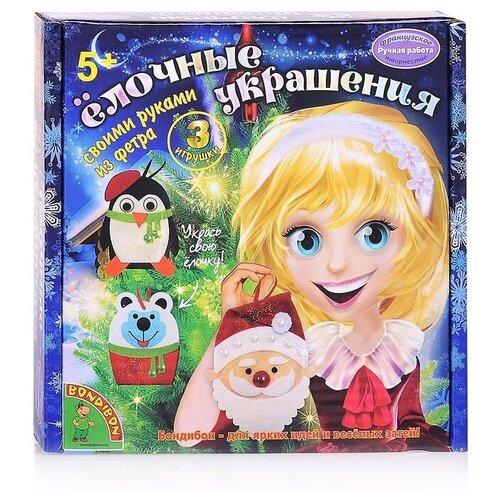 Купить BONDIBON Набор для творчества Ёлочные украшения из фетра Дед Мороз, Пингвин, Мишка (BB1862), Поделки и аппликации