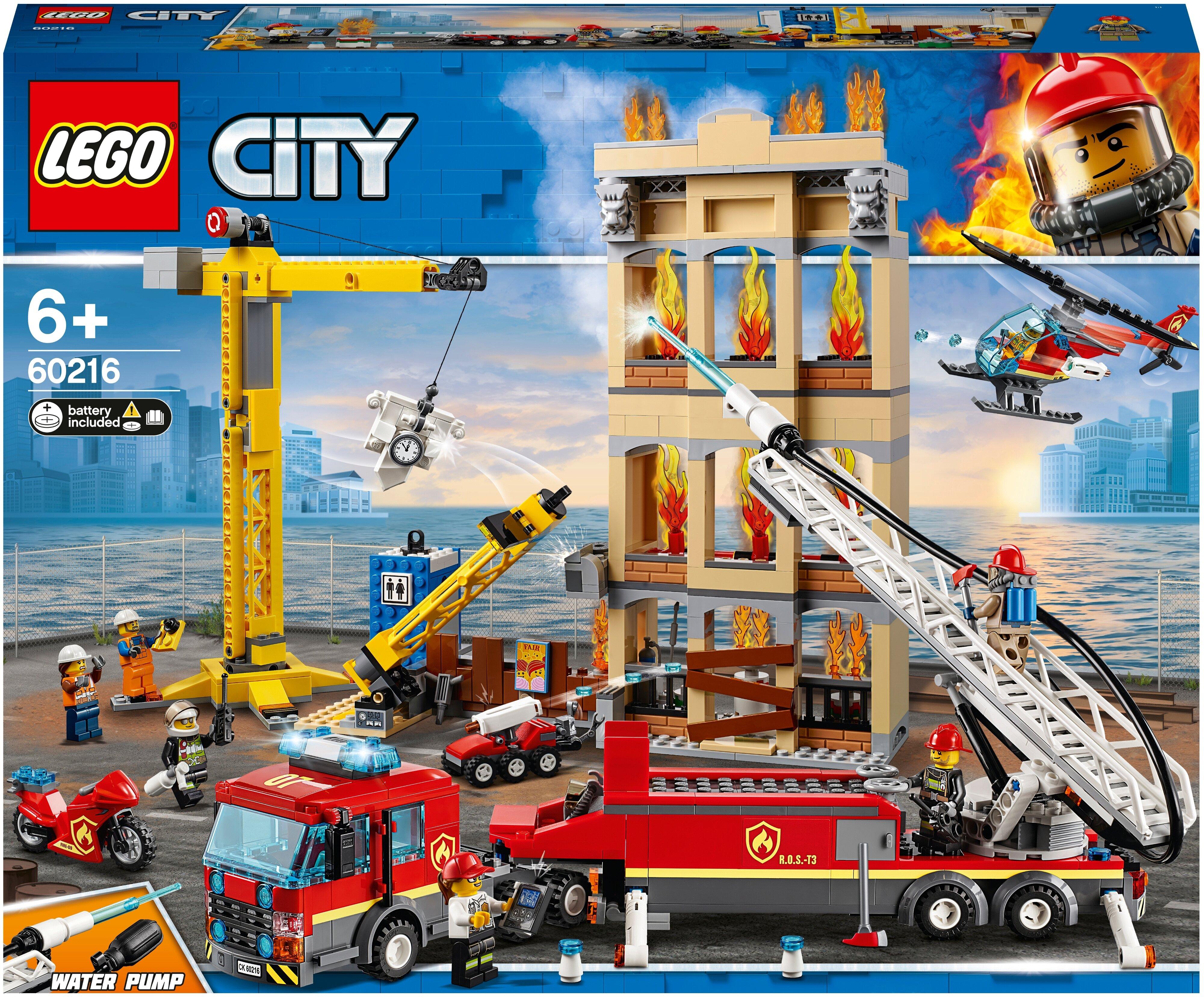 Lego city для мальчиков аквапарк такси дубай из аэропорта