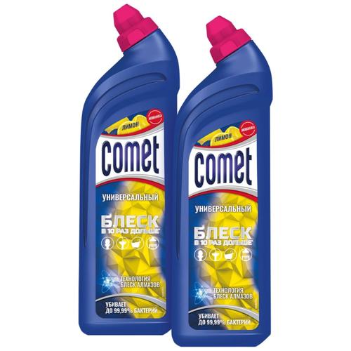 Comet гель универсальный лимон, 2 шт., 0.85 л comet туалетный блок toilet expert антиналет лимон 1 шт