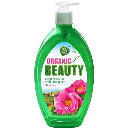 Мыло жидкое Organic Beauty Шиповник увлажняющее, 500 мл