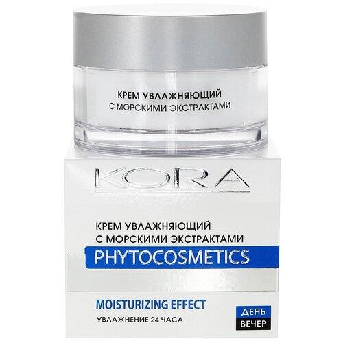 Kora Phytocosmetics Крем увлажняющий с морскими экстрактами для лица, шеи и области декольте, 50 мл kora phytocosmetics крем ночной биорегулятор для лица для жирной и комбинированной кожи 50 мл
