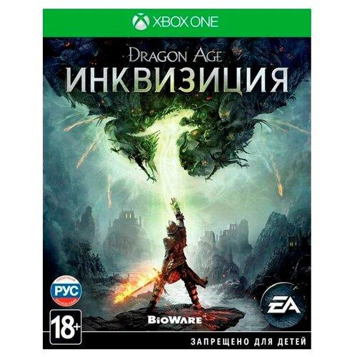 Игра для Xbox ONE Dragon Age: Inquisition, русские субтитры