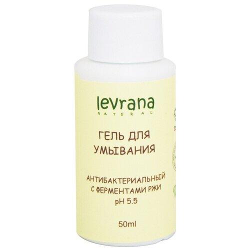 Levrana гель для умывания Антибактериальный с ферментами ржи, 50 мл недорого