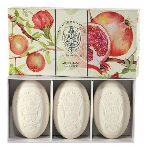 Купить Мыло кусковое La Florentina Pomegranate, 3 шт., 150 г