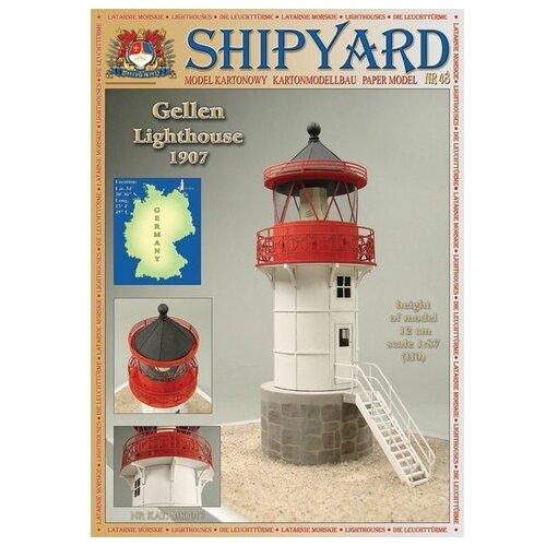 Фото - Сборная картонная модель Shipyard маяк Gellen Lighthouse (№48), 1/87 сборная картонная модель shipyard маяк pellworm lighthouse 61 1 87
