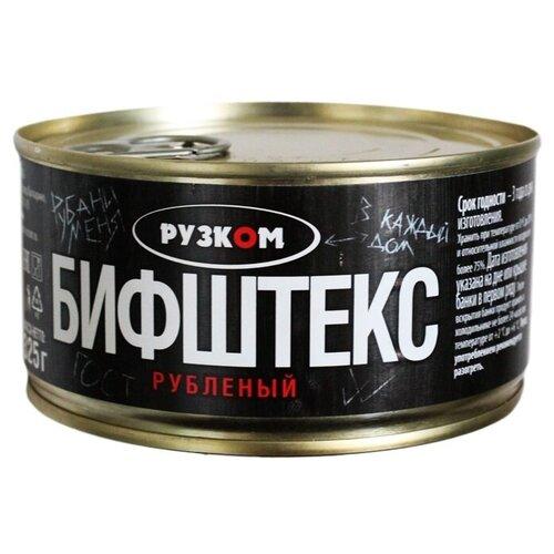 Фото - Рузком Бифштекс рубленый Easy Open 325 г плов рузком узбекский с говядиной 325 г