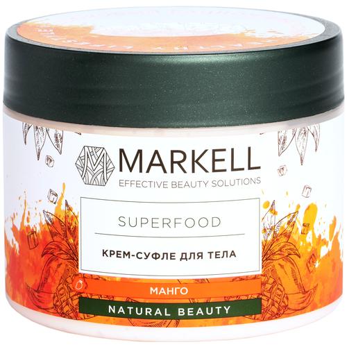 Купить Суфле для тела Markell Natural beauty Superfood манго, 300 мл