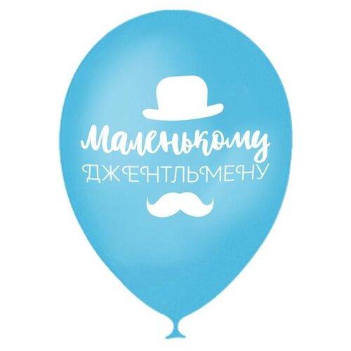 Фото - Шар воздушный Страна Карнавалия 12 Маленькому джентльмену, двухсторонний, 50 шт (3939743) воздушный шар страна карнавалия цифра 5 сиреневый
