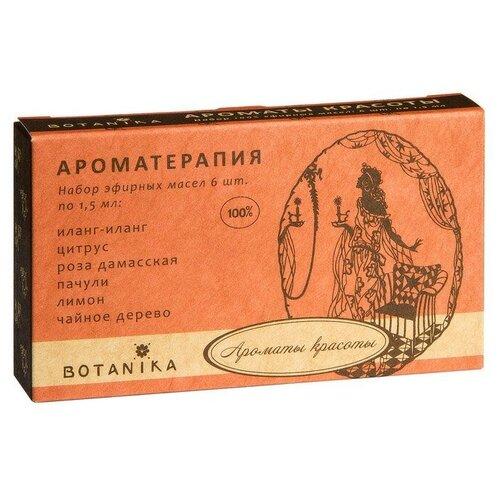 BOTAVIKOS набор эфирных масел Ароматерапия Ароматы красоты, 9 млх 6 шт.