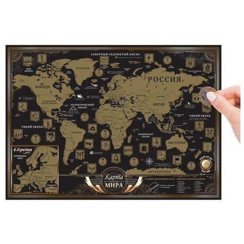 Страна Карнавалия Карта мира со скретч-слоем (1324190), 70 × 50 см страна карнавалия карта мира со скретч слоем мир в твоих руках 3504252 70 × 50 см