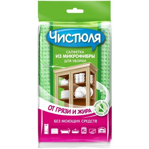 Салфетка Чистюля для уборки от грязи и жира