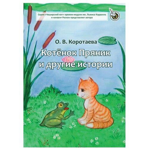 Коротаева О.