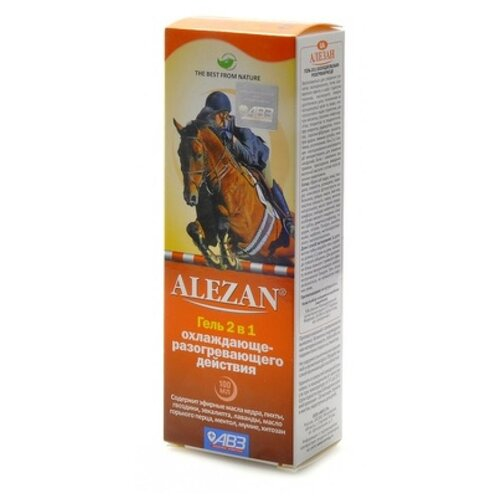 Агроветзащита алезан гель 2в1 для суставов: охлаждающе-разогревающий ав725, 0,100 кг (2 шт)