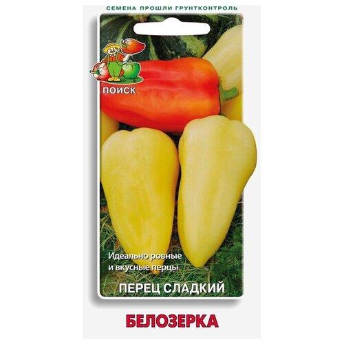 семена артишок султан 2 г в цветной упаковке поиск Семена ПОИСК Перец сладкий Белозерка 0.25 г