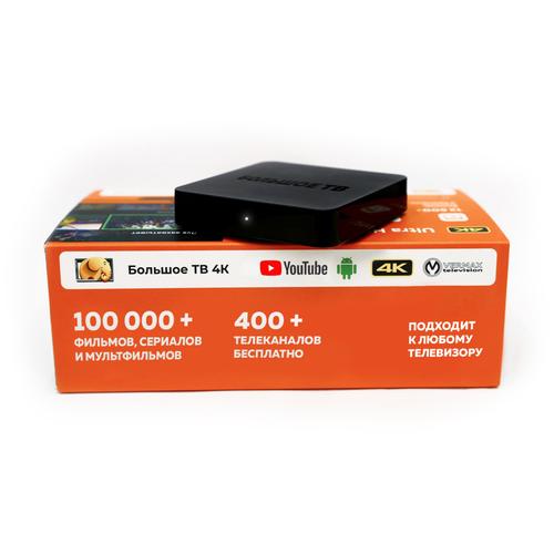 Фото - ТВ-приставка Большое ТВ (Wi-Fi, Bluetooth), черный тв приставка mecool km9 pro classic черный