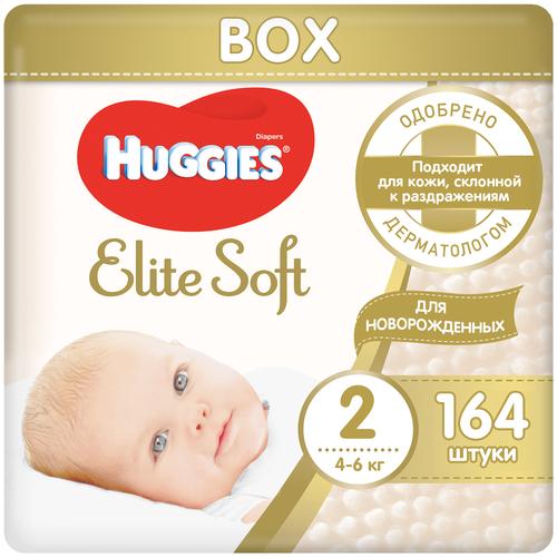 Купить Huggies подгузники Elite Soft 2 (4-6 кг), 164 шт., Подгузники