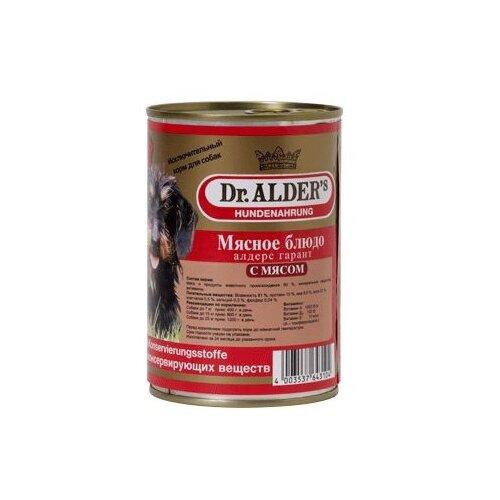 Влажный корм для собак Dr. Alder`s Алдерс Гарант, говядина 20 шт. х 400 г (для мелких и средних пород) недорого