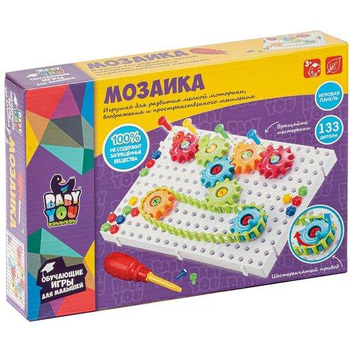 Фото - BONDIBON Baby You Мозаика для малышей с шестеренками и отверткой (ВВ5093) мозаика для малышей более 220 деталей baby you bondibon евро упак bondibon вв5027