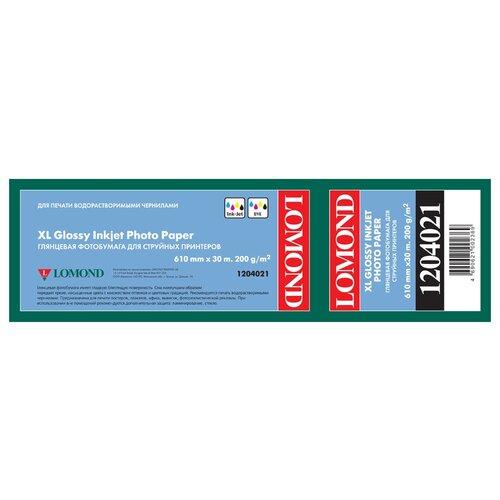 Фото - Бумага Lomond 610мм XL Glossy Photo Paper 200г/м² 30м., белый бумага lomond a4 150г кв м glossy paper [0102043] 25л