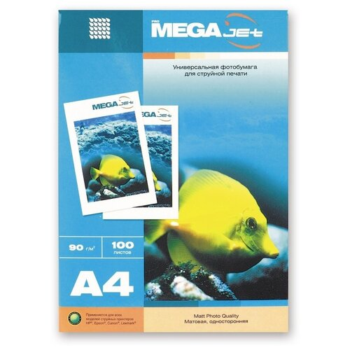 Бумага ProMEGA для цветной струйной печати, Jet, А4, 90 г, матовая, 100 листов (47759)