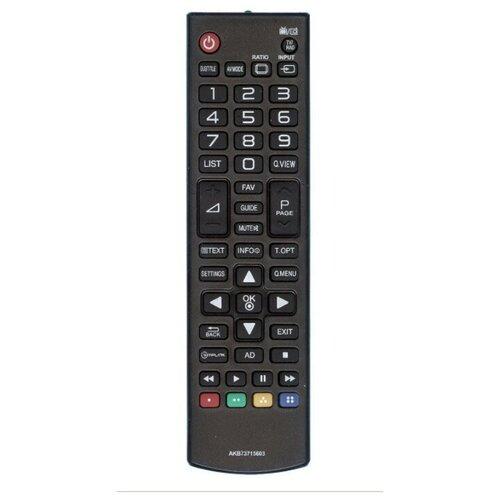 Фото - Пульт Huayu AKB73715603 (AKB73715679) для телевизоров LG пульт huayu axd1552 axd1553 для телевизоров pioneer