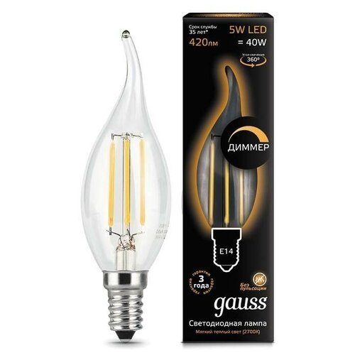 Лампа светодиодная gauss 104801105-D, E14, CA35, 5Вт